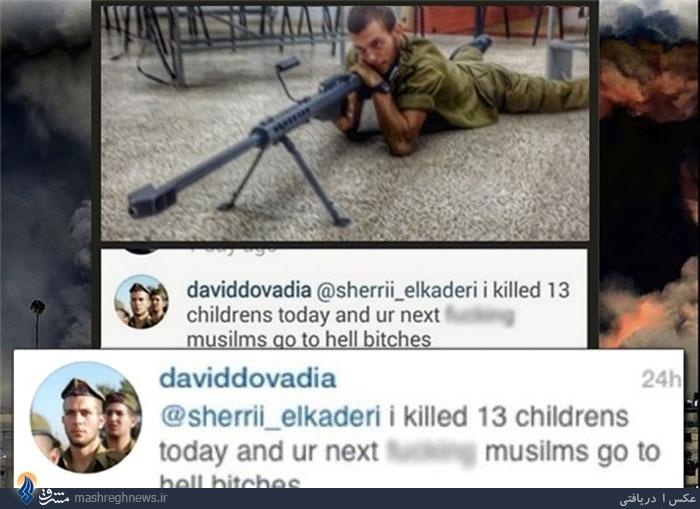 عکس/ قتل 13 کودک فلسطینی، افتخار تک تیرانداز صهیونیستی