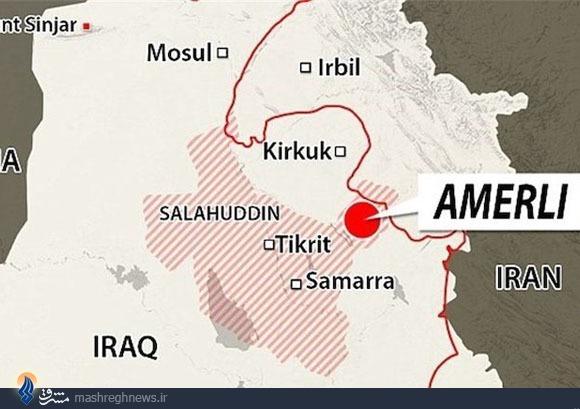 شهری که داعش را تحقیر کرد
