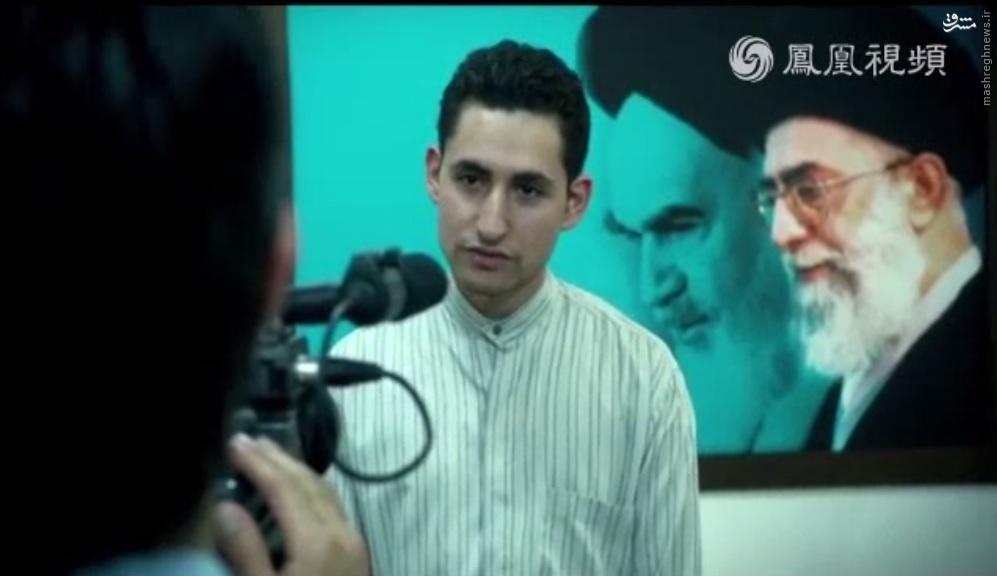 بخشهایی از فیلم ضد ایرانی گلاب + تصاویر