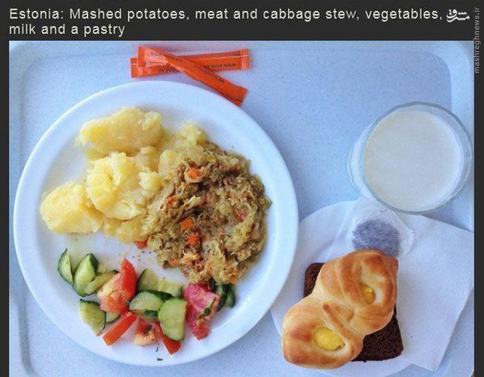 غذای بیماران در بیمارستان