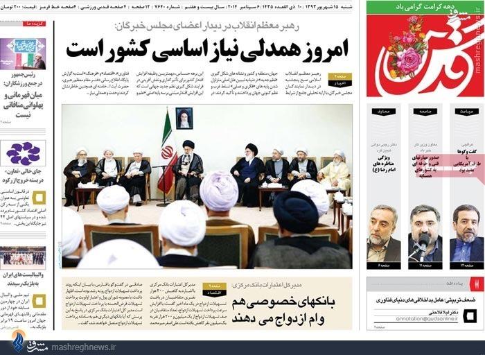 حقوق واقعی نمایندگان مشخص شد/ عصبانیت معاون احمدینژاد از اعلام محکومیتش/ اختلافات بر سر پول گرفتن اعضای اصلاحطلب شورای شهر