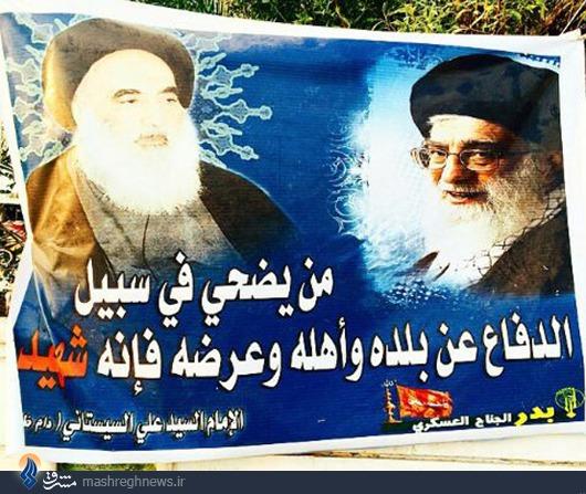 نصب خودجوش بنرهای رهبری در عراق