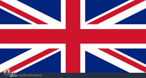 شناخت تاریخی بریتانیای کبیر