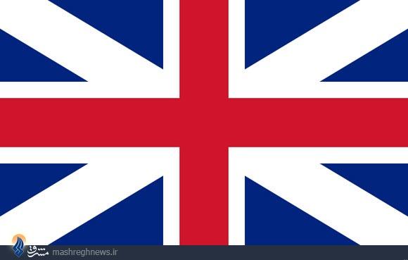 اولین پرچم اتحادیه