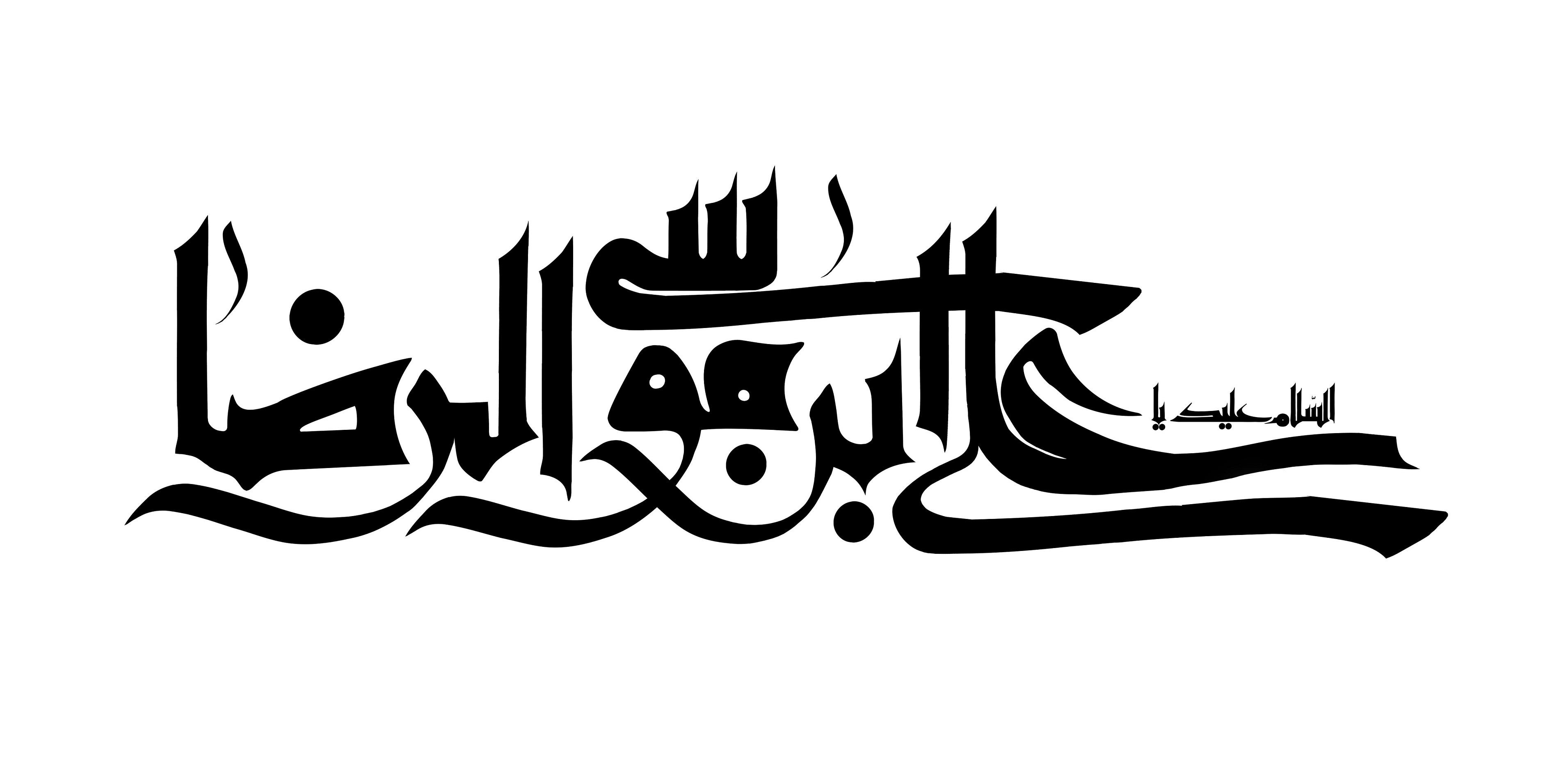 امام رضا(ع) چگونه نماز میکرد؟ ///آماده انتشار