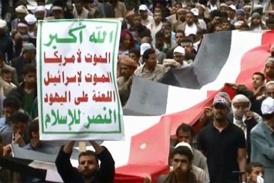 یمن به «ساعت صفر» نزدیک می شود