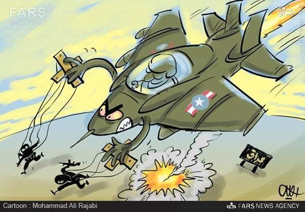 داعش آمریکا قلعه آمریکا برای تحقق منافع منطقهای است
