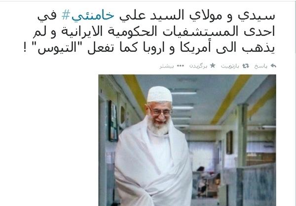 واکنش مسلمانان منطقه به سلامتی رهبر معظم انقلاب