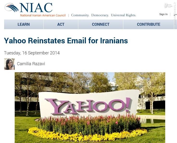 چرا یاهو تحریم ایمیل ایرانیان را لغو کرد؟