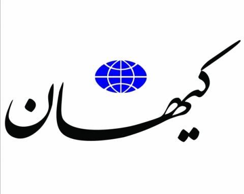 تشکیلات «نو اصلاحطلبی» برای عبور از خاتمی و هاشمی/  خبرسازی در آستانه سفر ظریف به ترکیه