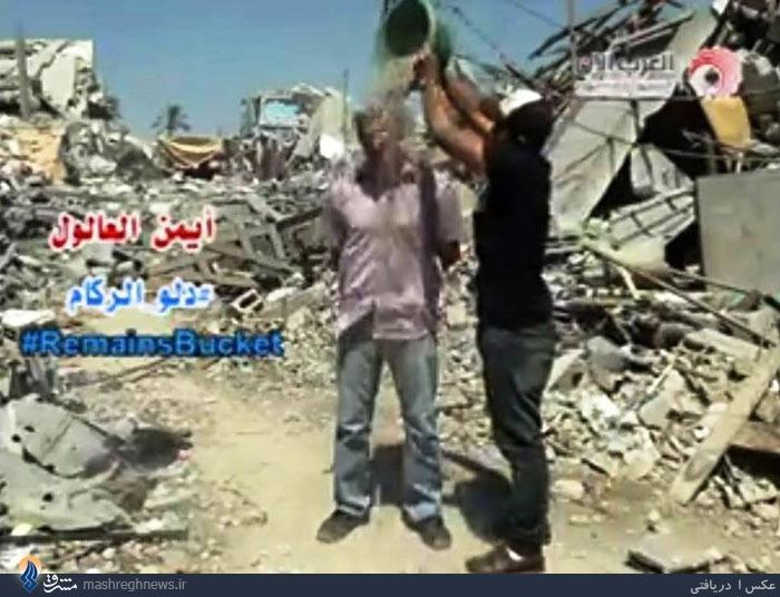 تصاویر/ چالش سطل شن برای مردم غزه