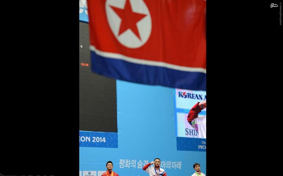 عکس/ شادی جالب وزنه بردار کره شمالی
