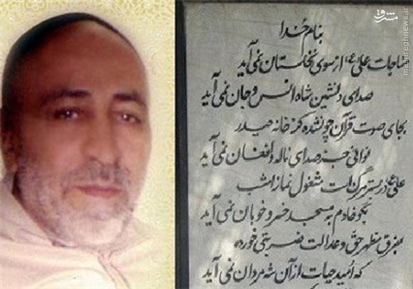 این پدرها تحمل خواندن روضه حضرت علیاکبر(ع) نداشتند +تصاویر
