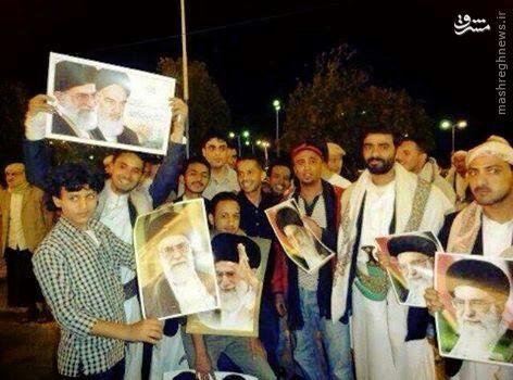 عکس رهبر معظم انقلاب در دست انقلابیون یمن