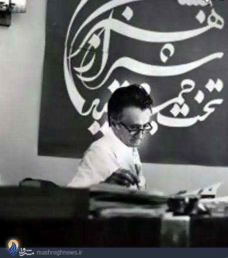 گردانندگان اصلی جشن هنر شیراز چه کسانی بودند+تصاویر