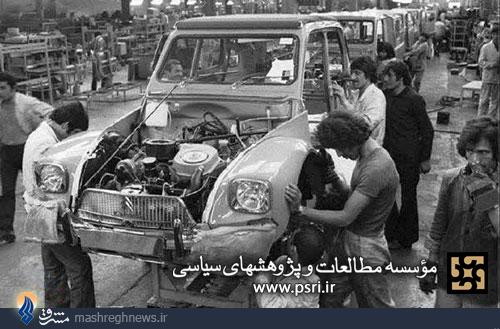 مونتاژ ژیان در تهران