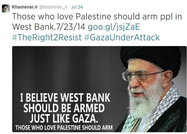 تهدید ایران نسبت به تسلیح کرانه باختری باید جدی گرفته شود