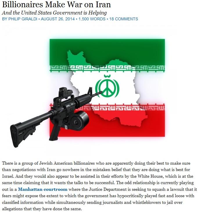 میلیاردرها، طراح پروپاگاندای جنگ علیه ایران