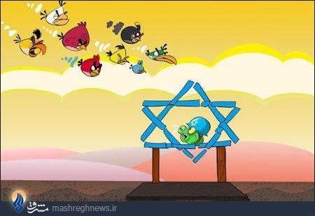 تشبیه اسرائیل به خوکهای بازی «پرندگان عصبانی» + عکس