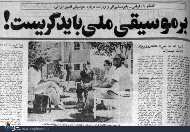 تحلیلی بر جشن هنر شیراز