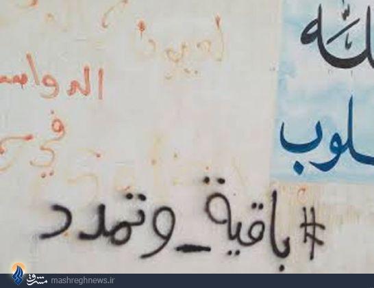داعش پروی در میان کودکان سعودی+عکس