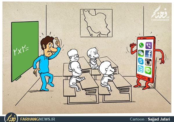 کاریکاتور/ یار دبستانی این روزها