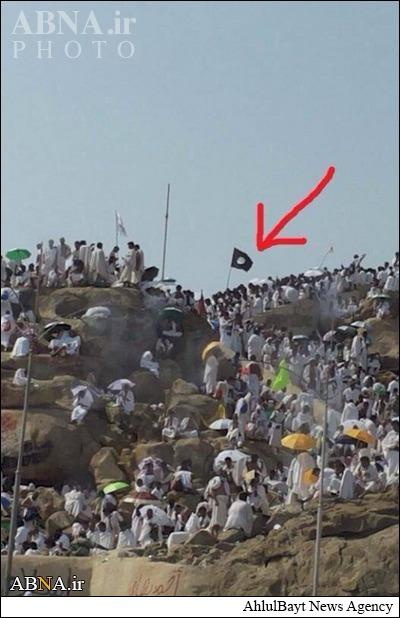 اهتزاز پرچم داعش در عرفات+عکس