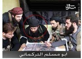 با چندنفر از سران داعش آشنا شوید