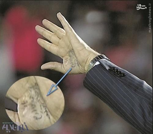 درخشان:کف دستم آیه قرآن نوشتم +عکس