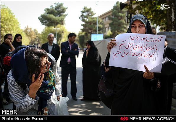 عکس/ نگرانی دانشجو برای تحریمهای مهمتر