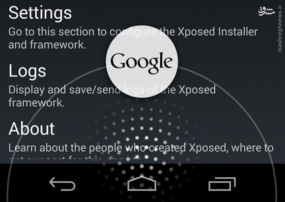 5راز مخفی در مورد دکمههای گوشی اندروید