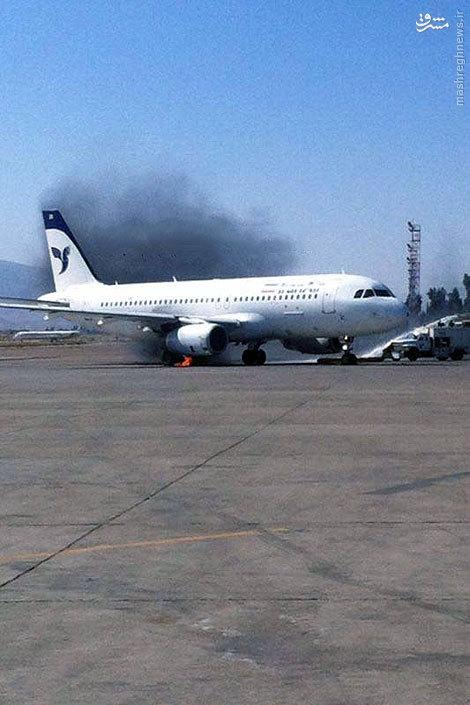 عکس/سانحه برای هواپیمای شیراز _تهران