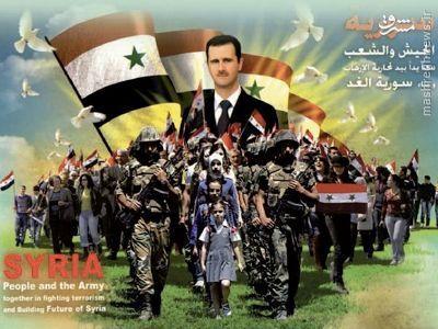 سرویس اطلاعاتی روسیه؛ چشمان همیشه بیدار بشار اسد+تصاویر  وفیلم