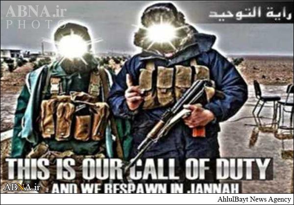 جنگ علیه داعش در فضای آنلاین+عکس