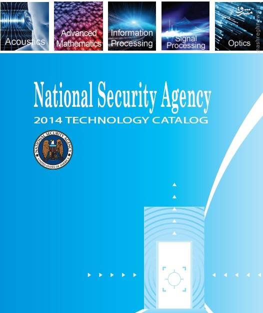 کاتالوگ ابزارهای جاسوسی آژانس امنیت ملی آمریکا