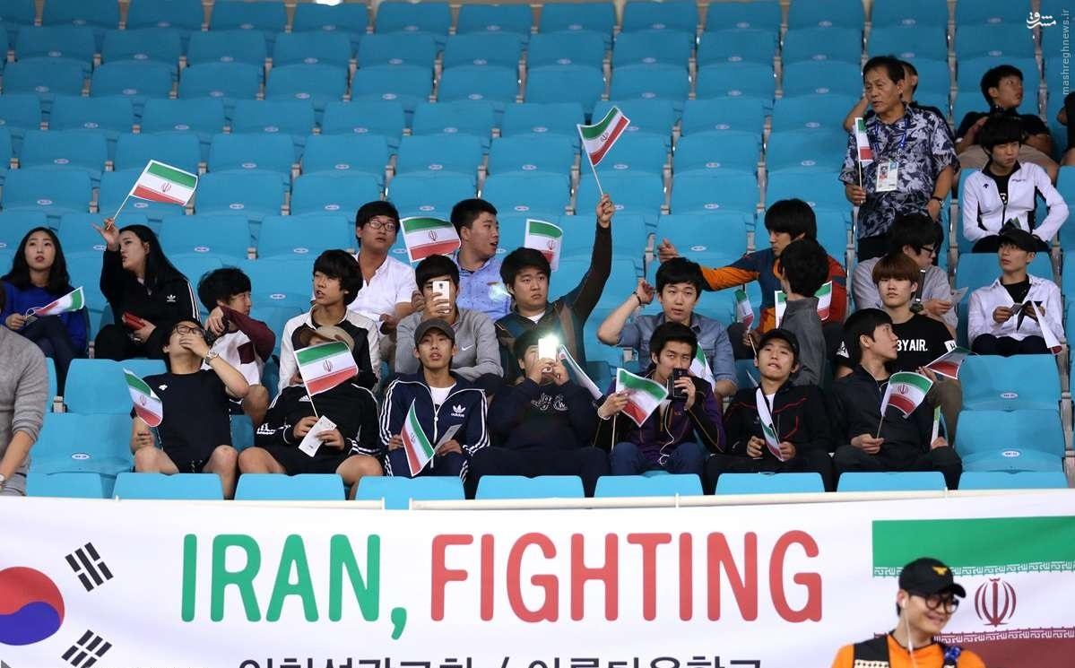 عکس/ هواداران کرهای ایران