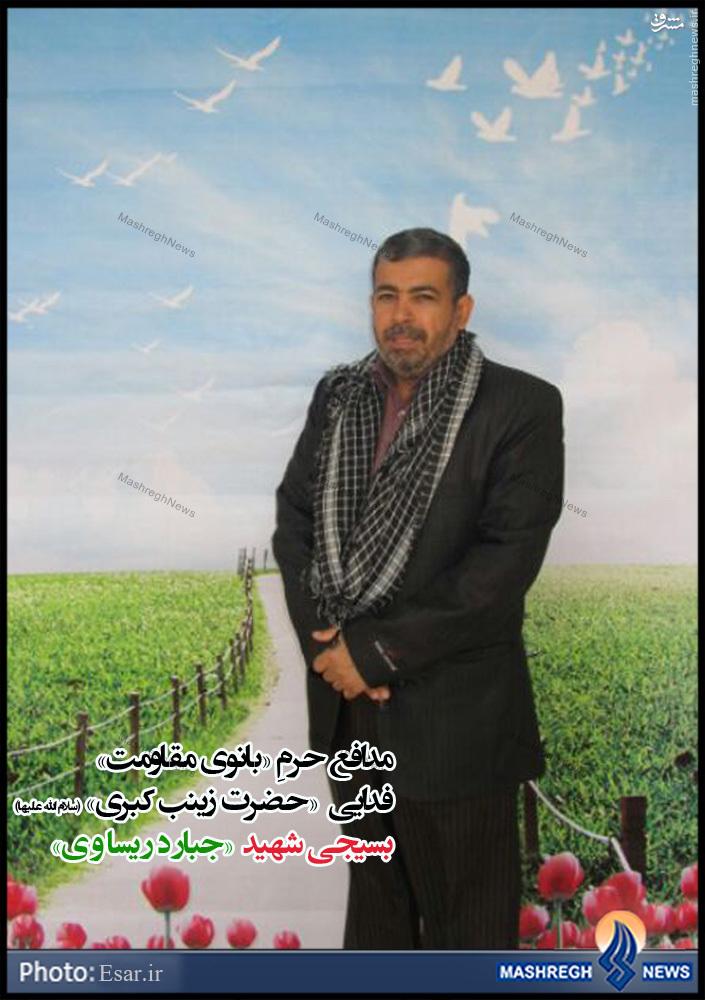 یکی دیگر از دلاوران خوزستان از سوریه به دیدار مولایش شتافت+عکس