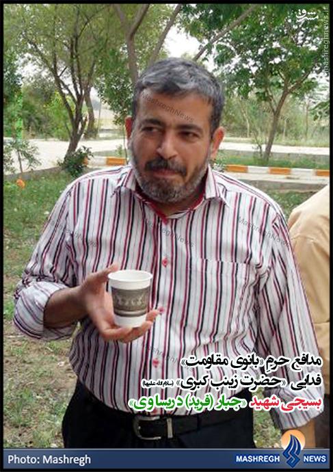 دلاور خوزستانی از سوریه به دیدار مولایش شتافت+عکس