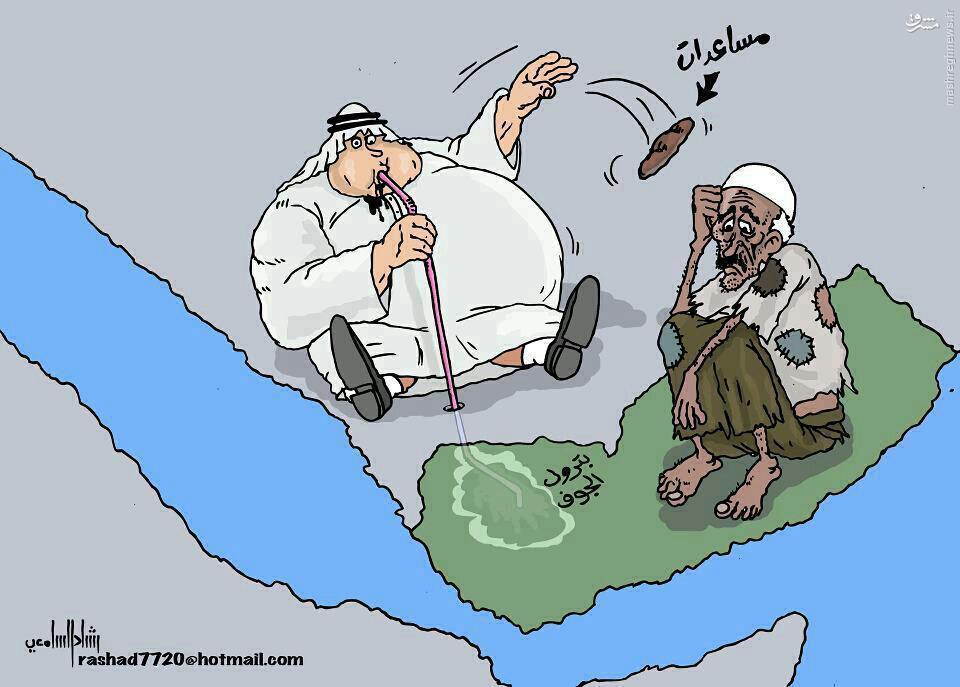 کلید صادرات انرژی از خلیج فارس به اروپا کجاست؟/ ثروتهای پنهان فقیرترین کشور غرب آسیا +نقشه/آماده انتشار