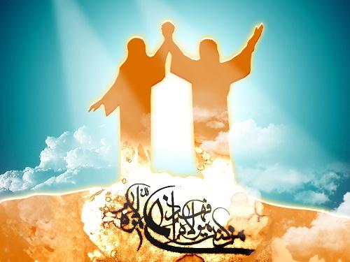 پیامک های ویژه تبریک عید غدیر خم (93)