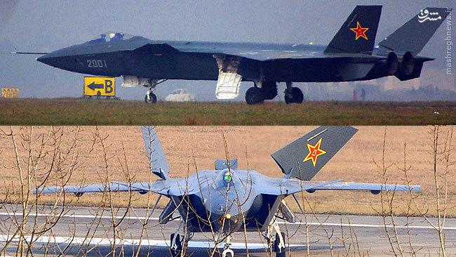 جهنم بیزانس کابوس اطلاعاتی چینی ها برای صنایع نظامی آمریکا+عکس