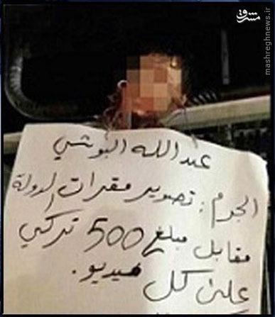 داعش يک جوان سوری را به صليب كشيد +عکس