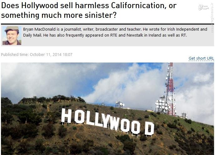 نقش هالیوود در سیاستهای آمریکا