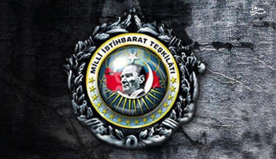 سازمانهای اطلاعاتی ترکیه///در حال انجام///