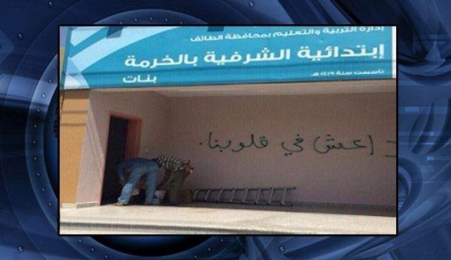 تبلیغ برای داعش در مدارس دخترانه+عکس