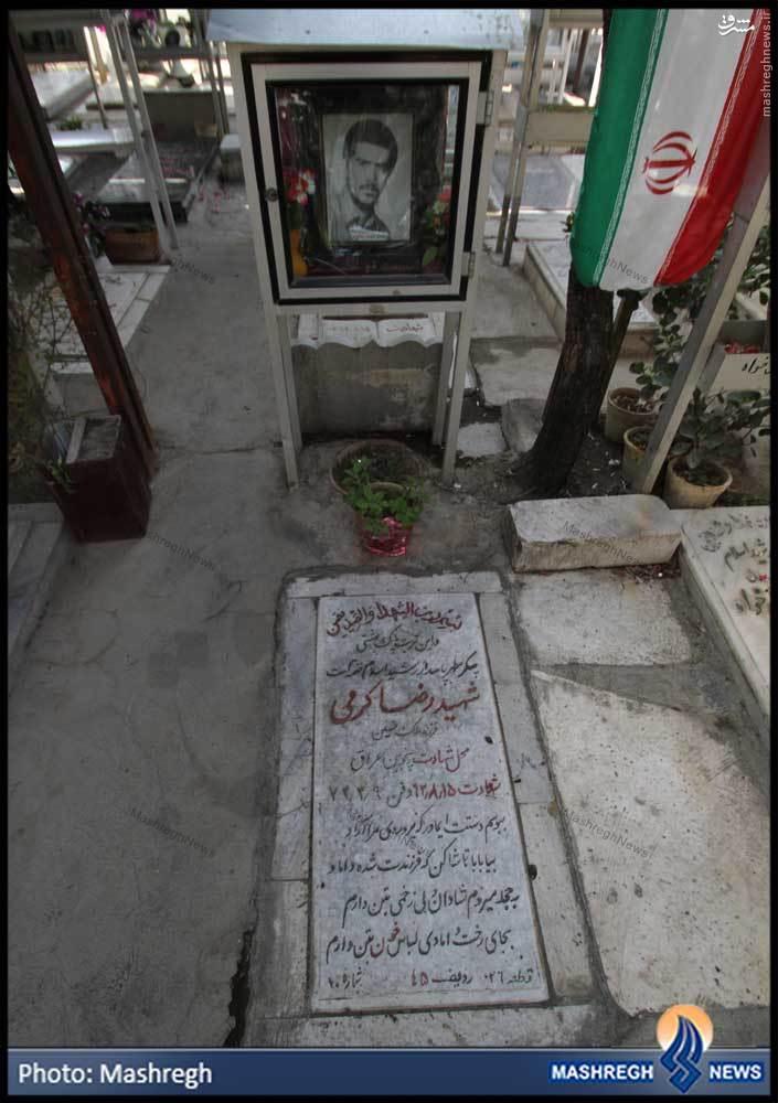عکس/ فرزند «ملک حسین» در بهشت زهرای تهران