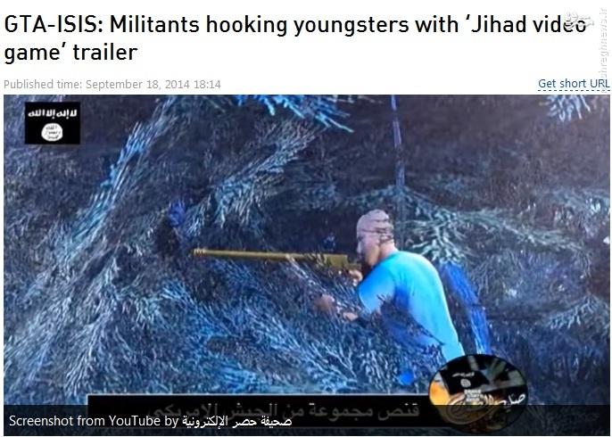 بازیهای ویدیویی، ترفند جدید داعش برای جذب نیرو + عکس