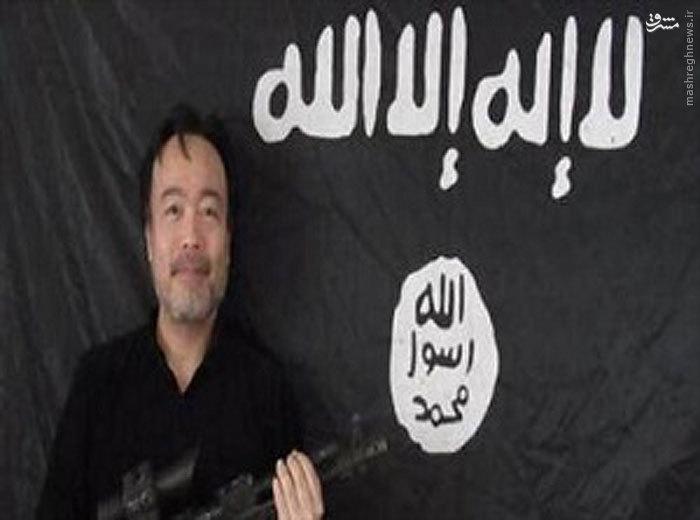 عکس/فرمانده ژاپنی داعش