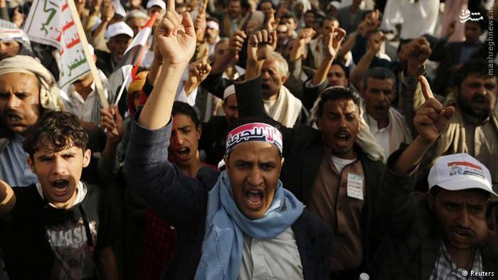 یمن؛ سرزمین افسانه ای شیعیان/ در حال ویرایش