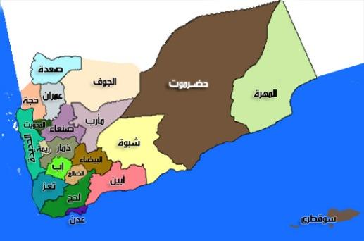 عوامل اهمیت یمن برای قدرتهای جهانی و منطقهای چیست؟